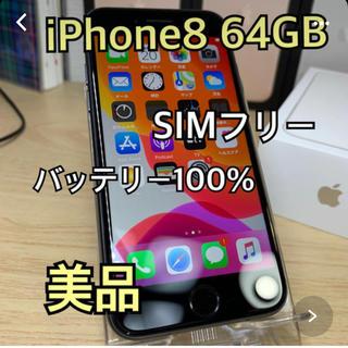 アップル(Apple)のmp51様専用 再発送専用新規ページ 再検品を行い発送になります(スマートフォン本体)
