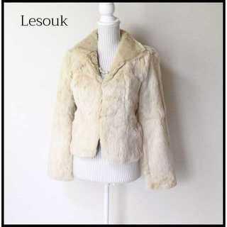ルスーク(Le souk)のルスーク★リアルラビットファージャケット アイボリー 38(M) 毛皮(毛皮/ファーコート)