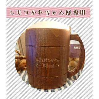 サントリー - 【非売品&希少】メーカーズマーク 木製ジョッキ