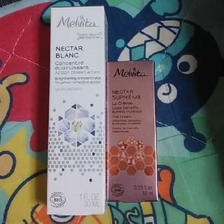 メルヴィータ(Melvita)のメルヴィータ☆美容液(美容液)