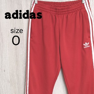 adidas - ◆レア早い者勝ち!◆アディダスオリジナルス トラックパンツ ジャージ 2L