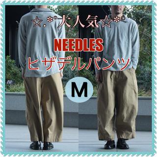 Needles - 新品 NEEDLES(ニードルス) ヒザデルパンツ ミリタリー 〈Mサイズ〉