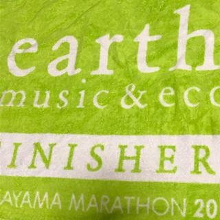 earth music & ecology - おかやまマラソン2018  フィニッシャータオル アースミュージック&エコロジー