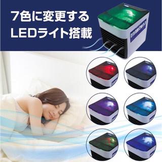 卓上クーラー扇風機 冷風扇 冷風機 卓上冷風機 USB給電 ミニクーラー