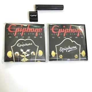 エピフォン(Epiphone)のEpiphone弦/ペグ回し(弦)