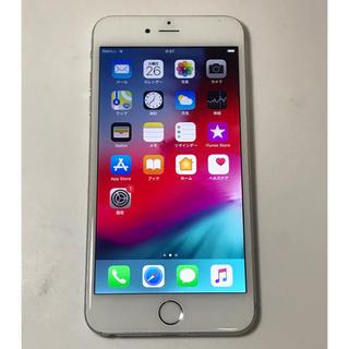 アップル(Apple)のiPhone6プラス  64GB docomo(スマートフォン本体)