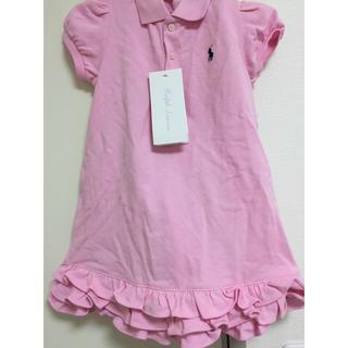 ラルフローレン(Ralph Lauren)の新品★ラルフローレン ワンピース 半袖 女の子 ピンク 90 ポロシャツ(ワンピース)