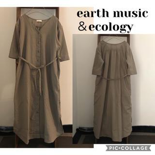 アースミュージックアンドエコロジー(earth music & ecology)のearth music&ecology 羽織シャツワンピース(ロングワンピース/マキシワンピース)
