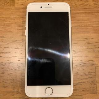 アップル(Apple)の【ガラス割れ、傷有り】iPhone8 256GB Softbank(スマートフォン本体)