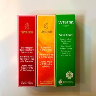 WELEDA - [新品・未使用]WELEDAハンドクリーム3個セット