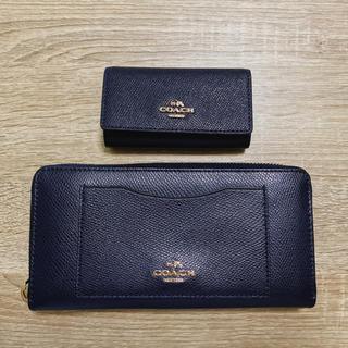 コーチ(COACH)のコーチ◎長財布&キーケース(財布)