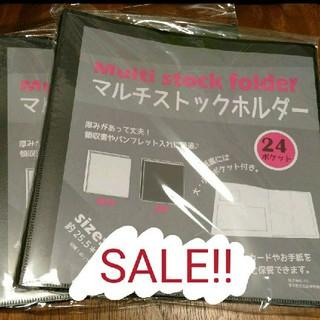 スリーコインズ(3COINS)のSALE!! スリコ マルチストックホルダー 黒 2冊セット 会報 3COINS(アイドルグッズ)