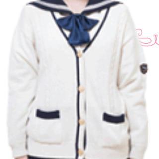 博多女子 カーディガン 制服(コスプレ)