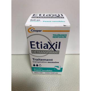 Etiaxil エティアキシル  敏感肌用(制汗/デオドラント剤)