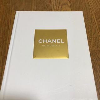 CHANEL - CHANEL HORLOGERIE