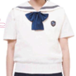 博多女子 ベスト 制服(コスプレ)