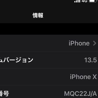 アップル(Apple)のiPhoneX 256GB SIMフリー本体 (スマートフォン本体)