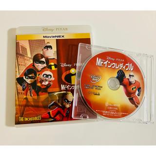 ディズニー(Disney)のMr.インクレディブル MovieNEX  DVDのみ(キッズ/ファミリー)