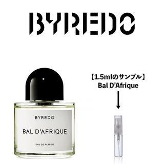 エストネーション(ESTNATION)のBYREDO Bal D'Afrique 1.5ml 香水(ユニセックス)