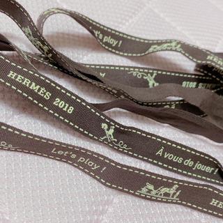 エルメス(Hermes)のエルメス HERMES 2018 リボン 約155cm(ラッピング/包装)