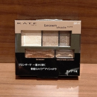 KATE - ❇️KATE❇️ ブラウンシェードアイズN BR-4