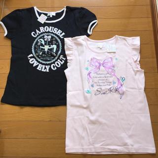 motherways - motherways Tシャツ トップス 150cm 新品 2枚SET