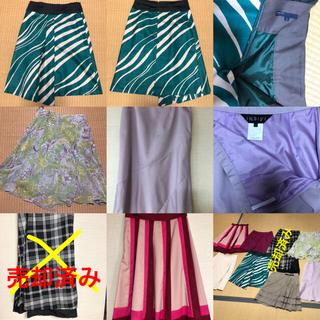 アバハウスドゥヴィネット(Abahouse Devinette)のスカート10数枚(ひざ丈スカート)