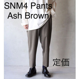 SUNSEA - SUNSEA 20ss SNM4 Pants   ASH BROWN size2