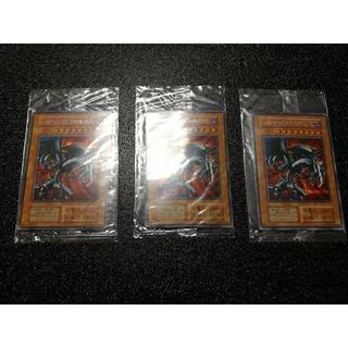 遊戯王 - 遊戯王 レッドアイズブラックメタルドラゴン 未開封 3枚セット