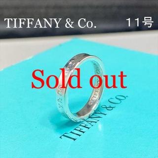 ティファニー(Tiffany & Co.)の新品仕上 ティファニー TIFFANY&Co ナロー リング 指輪 シルバー(リング(指輪))