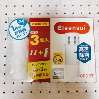 ミツビシケミカル(三菱ケミカル)の【新品】クリンスイ  cpc5z  プラス1 カートリッジ 4個セット(浄水機)