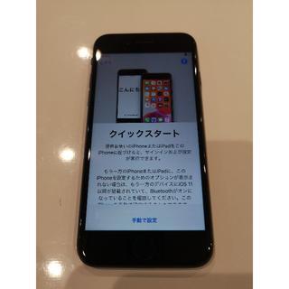 アイフォーン(iPhone)のソフトバンク iPhone8 黒 apple 64G 10(スマートフォン本体)