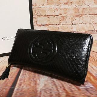グッチ(Gucci)の美品 グッチ 正規品 男女兼用 18万 パイソン ラウンドファスナー長財布 ②(財布)