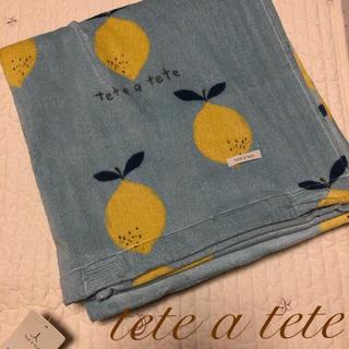 futafuta - テータテート タオルケット レモン
