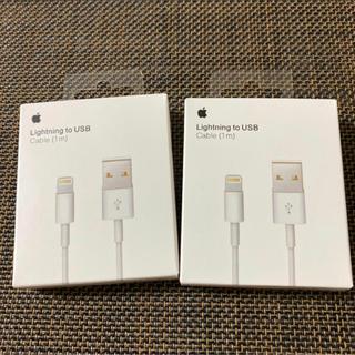 アップル(Apple)の【アウトレット】Apple iPhone用lightning ケーブル(バッテリー/充電器)