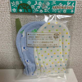 赤ちゃん ミトン 2個セット(手袋)