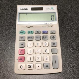 カシオ(CASIO)の電卓【CASIO】JW-20A(オフィス用品一般)