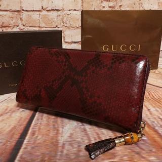 グッチ(Gucci)の良好 グッチ 正規品 男女兼用 18万 パイソン ラウンドファスナー長財布 金運(財布)