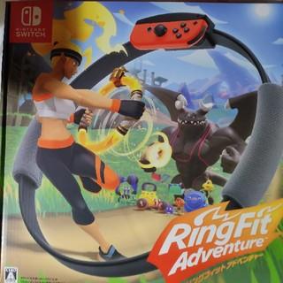 Nintendo Switch - リングフィット アドベンチャー Switch 新品未開封