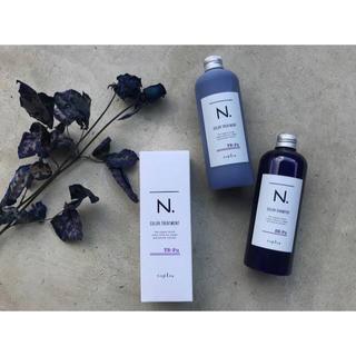 NAPUR - ナプラ N. カラー トリートメントパープル 300g