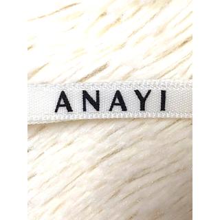 アナイ(ANAYI)の【ANAYI】パンツ(カジュアルパンツ)
