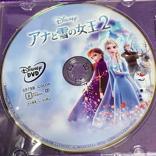 アナと雪の女王 - 新品 DVD アナと雪の女王2 本編DVDのみ