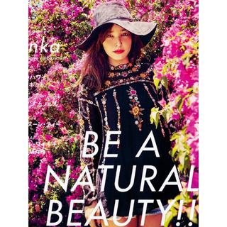 ZARA - ◆美品◆ ZARA ザラ 刺繍ブラウス M ブラック 梨花さん着用