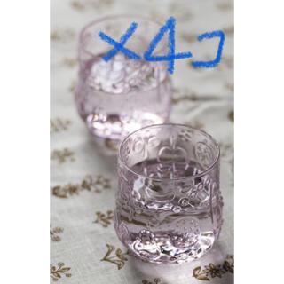 イッタラ(iittala)の新品 イッタラ フルッタ タンブラー ペールピンク 4個 iittala (グラス/カップ)