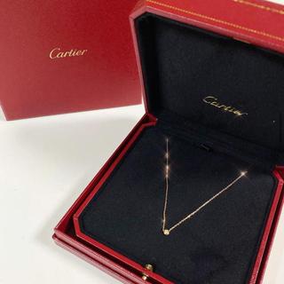 Cartier - カルティエ ディアマンレジェ