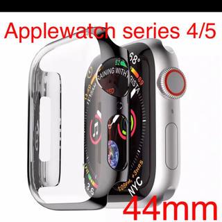 アップルウォッチ(Apple Watch)のApple Watch Series 4/5  44mm 保護 ケース カバー(腕時計(デジタル))