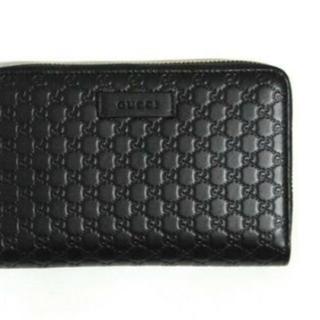 グッチ(Gucci)の長財布 GUCCI レディス ブラック(財布)