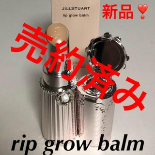 JILLSTUART - ジルスチュアート  リップグロウバーム