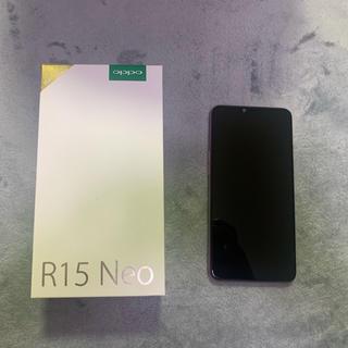 アンドロイド(ANDROID)のoppo R15  Neo ︎3GB 64GB ピンク 美品(スマートフォン本体)