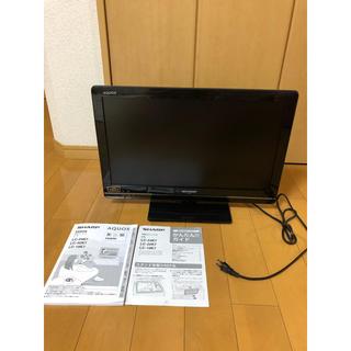 アクオス(AQUOS)の液晶テレビ SHARP AQUOS 22型☆☆(テレビ)